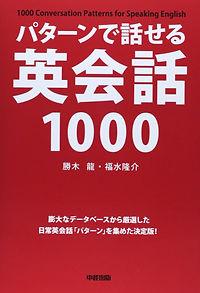 001_1000cpse.jpg