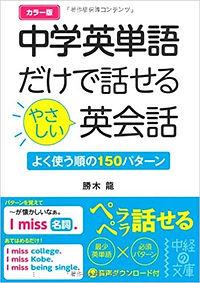 008_only_jh_en.jpg