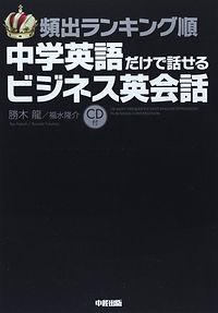 005_junior_high-school_biz_en.jpg
