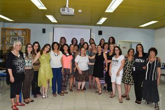 קהילת מועדון נשות העסקים כפר סבא