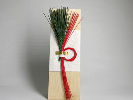 Cul de Sac (カルデサック) 正月飾りご予約受付中です。
