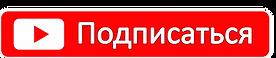 reiki_youtube.png
