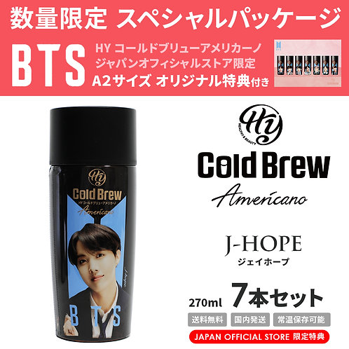 「J-hope」7本セット 【オリジナル特典付き】 BTS 防弾少年団 HY Cold Brew Americano コールドブリューコーヒー 日本正規輸入品