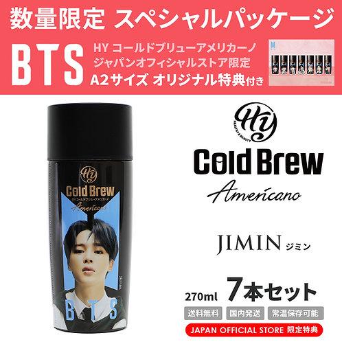 【賞味期限間近】【20%OFF】「Jimin」7本セット BTS 防弾少年団 HY Cold Brew Americano コールドブリュー コーヒー 特典付き