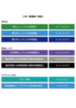 M-pos-price2020.jpg