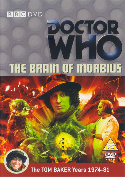 The Brain of Morbius DVD cover