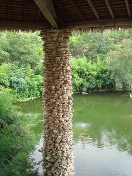 Single Stone Pillar of the Japanese area