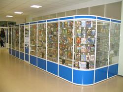 Павильон для продажи дисков