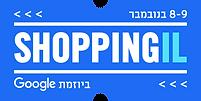 ShoppingIL 2017