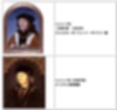 ヘンリー7世 英国 国王 チューダー王朝