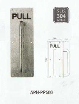 Push & Pull Plate Handle