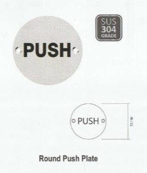 Push & Pull Plate -Round