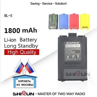 Baofeng UV-5R BL-5 1800mah 3800mAh Battery for UV-5R UV-5RA BF-F8HP UV-5RE DM-5R