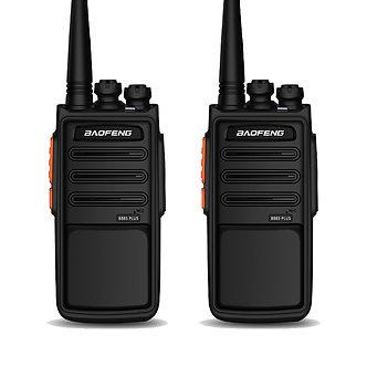 2Pcs BaoFeng BF-888S Plus Walkie Talkie 16CH Clearer Voice & Longer Range