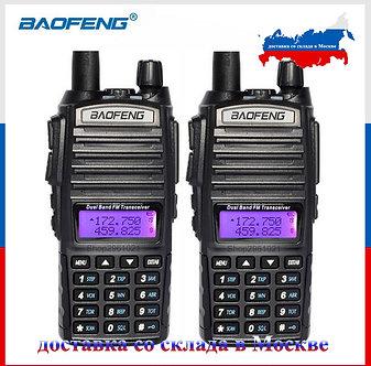 2pcs/Lot BaoFeng UV-82 Walkie Talkie 136-174MHz & 400-520MHz Two Way Radio