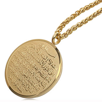 Allah AYATUL KURSI Stainless Steel Pendant Necklace  Islam Muslim Arabic God