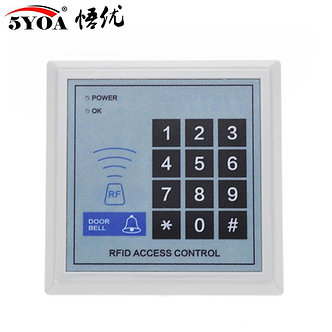 5YOA RFID Access Control System Device Machine Security Proximity Entry Door
