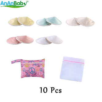 Ananbaby 10PCS Bamboo Breast Pads With a Washing Bag and a Mini Wet Bag