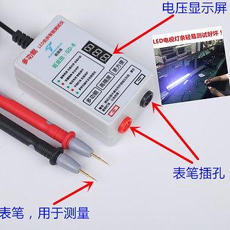 2019 New LED Tester 0-300v Output LED TV Backlight Tester Multipurpose LED