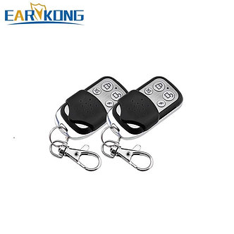 2 Pieces of 433MHz Wireless Remote Controller 4 Button Metal Keychain