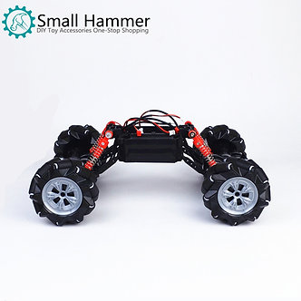 2019 New Omni-Directional Smart Car Chassis Universal Wheel With Cover