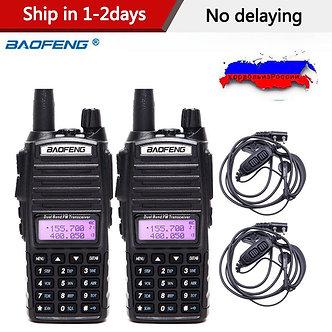 2PCS BaoFeng UV-82 5w Walkie Talkie Dual Band VHF/UHF Two Way Radio Double PTT