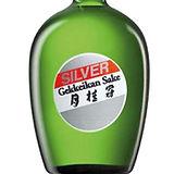 _silver-gekkeikan_edited.jpg