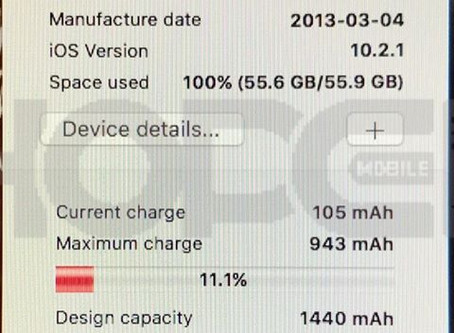 iPhone5  バッテリー劣化