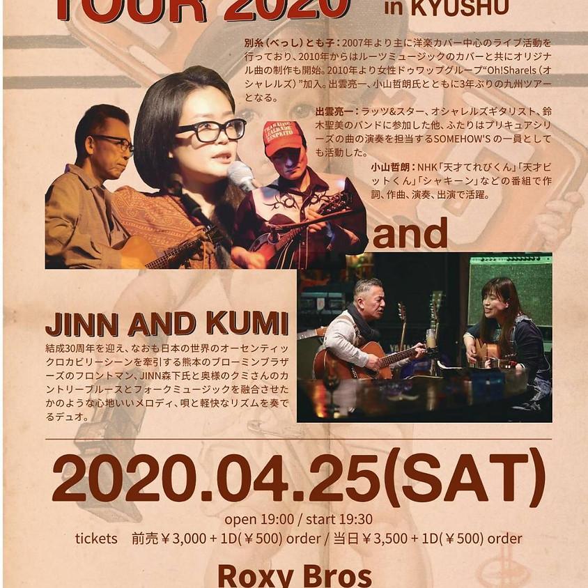BESSIE TOMOKO TOUR 2020 in KYUSHU