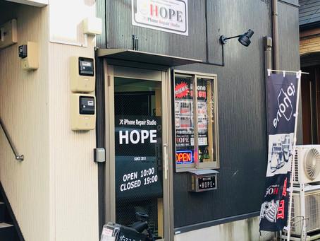 HOPE 10年の歩み...