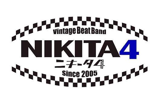 ニキータ4 バンド 出張演奏 ディスコ おーるでぃーzオールディーズ しょうわかよ昭和歌謡 GS