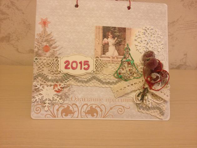 Календари женские на новый год