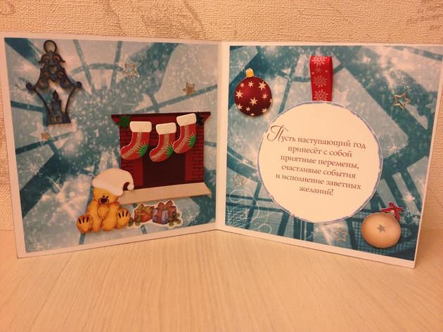 Новогодние открытки 2013 (2 часть)