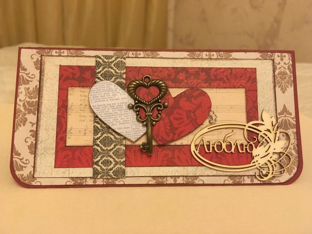 """Конверт для денег """"Люблю"""""""
