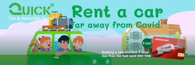 Rent a car With Quick.