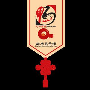 """Ресторан """"J.Z.Peking Duck"""" г.Москва"""