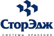 Стор Эдж - системы хранения, г. Москва