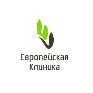 Европейская клиника.ООО «Центр инновационных медицинских технологий»