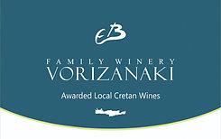Crete_wine_buy.jpg