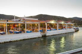 Taverna Vritomartis, Elounda - Greece