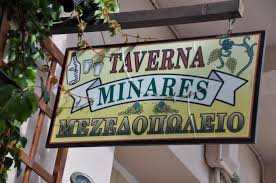 Taverna Minares, Rethymno - Greece