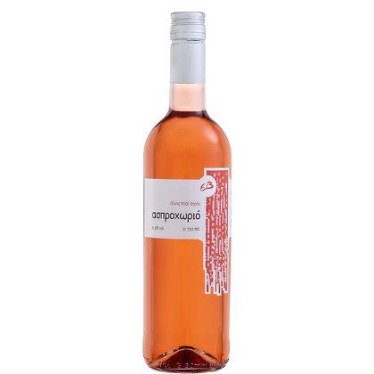 Asprochorio Rose 0.75L (B2B)
