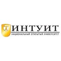 """Национальный Открытый Университет """"Интуит"""""""