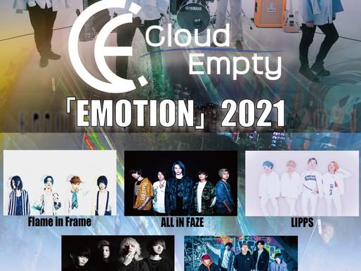 1st album「EMOTION」発売記念ライブ 詳細情報解禁