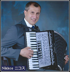 New photo Nikkos with accordion.jpg