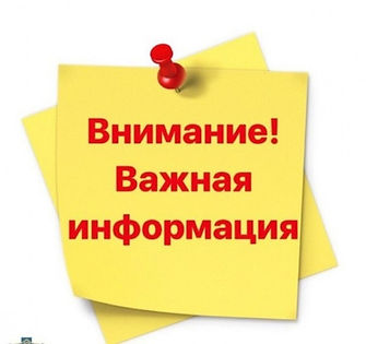 94e7681b-40e3-441c-8a0c-3fd192ddf22f.jpg