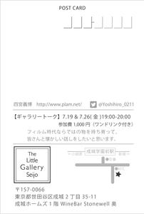 The Little Gallery Seijo