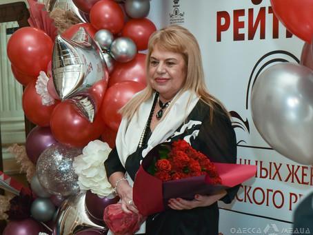 В Одессе в шестой раз наградили самых успешных женщин региона
