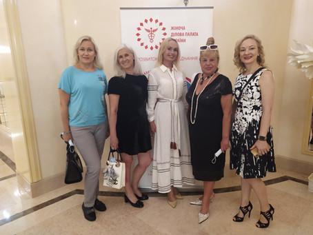 Открытие женской Международной деловой палаты Украины.