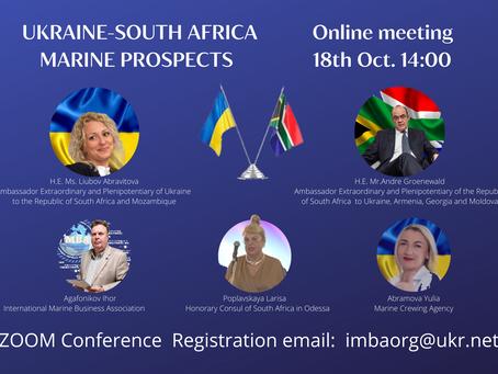 Перспективы Украина - ЮАР